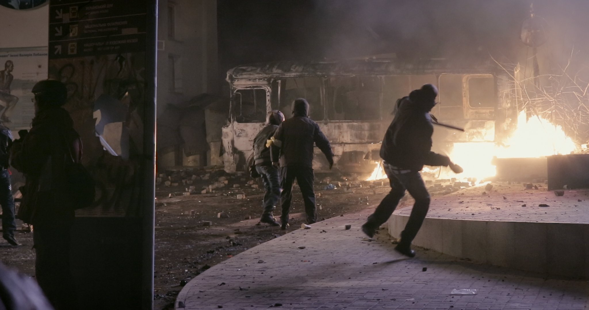 """Maidan"" - Ukraine 2014 - Regie: Sergej Loznica"
